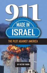 911 Made in Israel